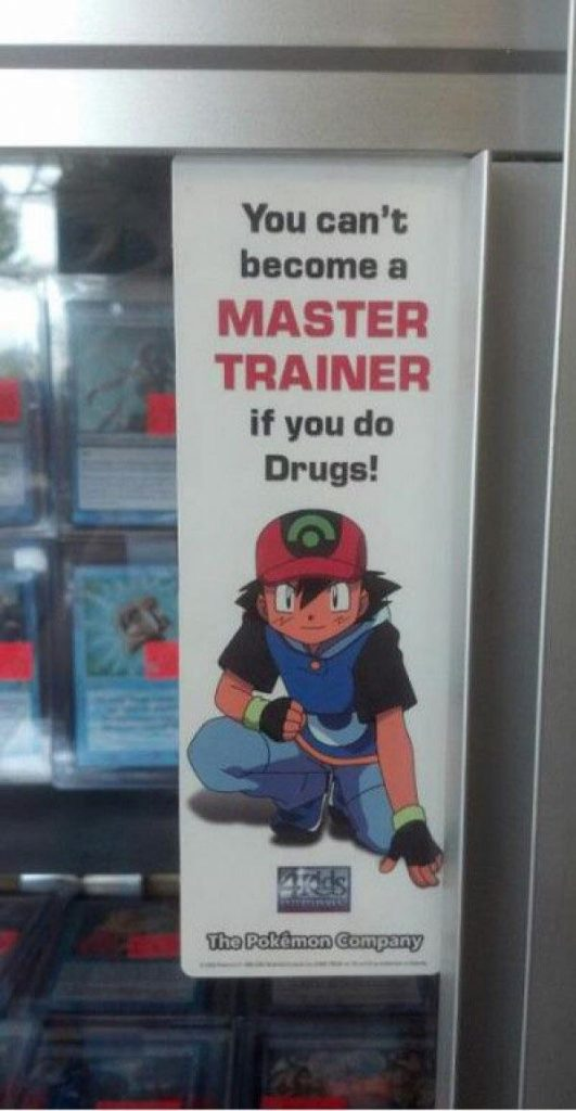 You can't become a master trainer